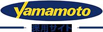 山本機械産業株式会社